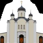 Berliner Diözese der Russischen Orthodoxen Kirche