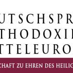 DOM e.V. - Deutschsprachige Orthodoxie in Mitteleuropa